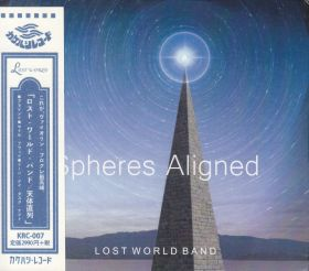 LOST WORLD BAND(LOST WORLD) / SPHERES ALIGNED の商品詳細へ