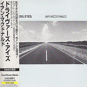 IAN MCDONALD / DRIVERS EYES の商品詳細へ