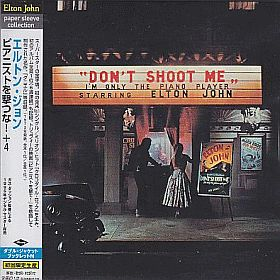 ELTON JOHN / DON'T SHOOT ME I'M ONLY THE PIANO PLAYER の商品詳細へ