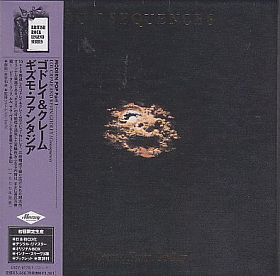 GODLEY & CREME / CONSEQUENCES の商品詳細へ