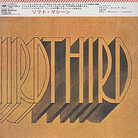SOFT MACHINE / THIRD の商品詳細へ