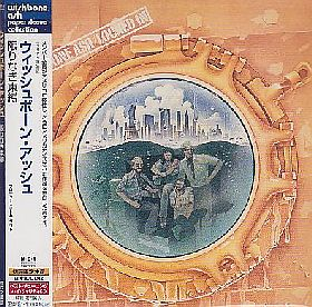 WISHBONE ASH / LOCKED IN の商品詳細へ