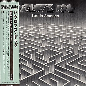 PAVLOV'S DOG / LOST IN AMERICA の商品詳細へ