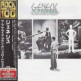GENESIS / LAMB LIES DOWN ON BROADWAY の商品詳細へ
