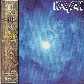 KAYAK / SEE SEE THE SUN の商品詳細へ