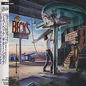 JEFF BECK / GUITAR SHOP の商品詳細へ
