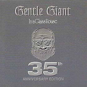 GENTLE GIANT / IN A GLASS HOUSE の商品詳細へ