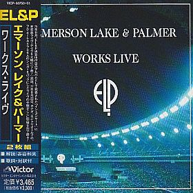 EL&P(EMERSON LAKE & PALMER) / WORKS LIVE の商品詳細へ
