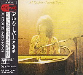 AL KOOPER / NAKED SONGS の商品詳細へ