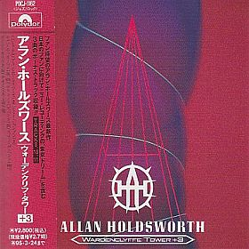 ALLAN HOLDSWORTH / WARDENCLYFFE TOWER の商品詳細へ