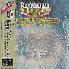 RICK WAKEMAN / JOURNEY TO THE CENTRE OF THE EARTH の商品詳細へ