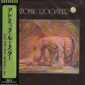 ATOMIC ROOSTER / DEATH WALKS BEHIND YOU の商品詳細へ