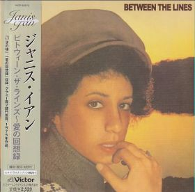JANIS IAN / BETWEEN THE LINES の商品詳細へ
