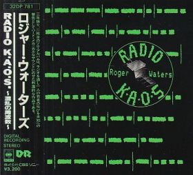 ROGER WATERS / RADIO K.A.O.S の商品詳細へ