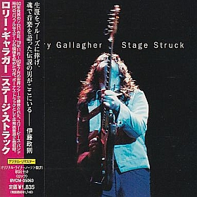 RORY GALLAGHER / STAGE STRUCK の商品詳細へ