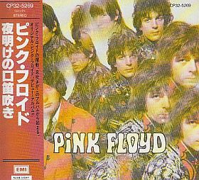 PINK FLOYD / PIPER AT THE GATES OF DAWN の商品詳細へ