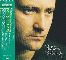 PHIL COLLINS / BUT SERIOUSLY の商品詳細へ