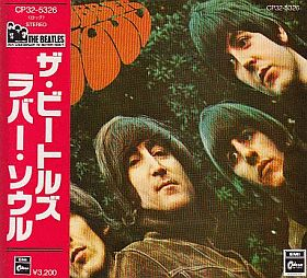 BEATLES / RUBBER SOUL の商品詳細へ