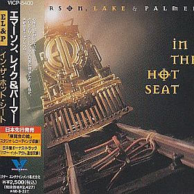 EL&P(EMERSON LAKE & PALMER) / IN THE HOT SEAT の商品詳細へ