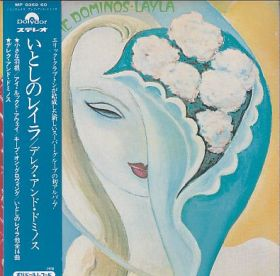 DEREK & THE DOMINOS / LAYLA AND OTHER ASSORTED LOVE SONGS の商品詳細へ