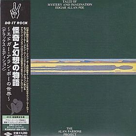 ALAN PARSONS PROJECT / TALES OF MYSTERY AND IMAGINATION EDGER ALLAN POE の商品詳細へ