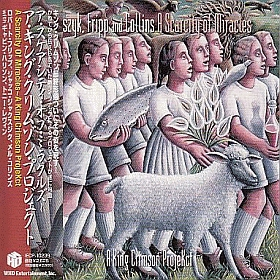 KING CRIMSON PROJECT / A SCARCITY OF MIRACLES の商品詳細へ