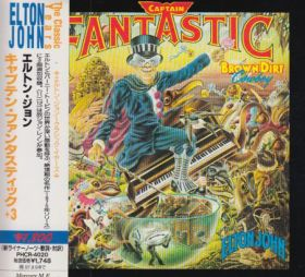 ELTON JOHN / CAPTAIN FANTASTIC AND THE BROWN DIRT COWBOY の商品詳細へ