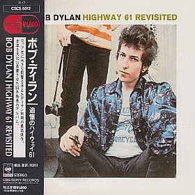 BOB DYLAN / HIGHWAY 61 REVISITED の商品詳細へ