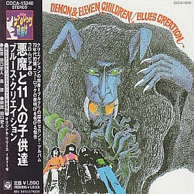 BLUES CREATION / DEMON AND ELEVEN CHILDREN の商品詳細へ