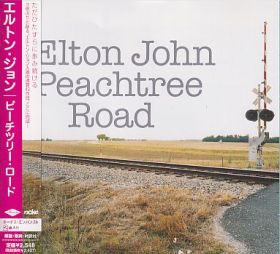 ELTON JOHN / PEACHTREE ROAD の商品詳細へ