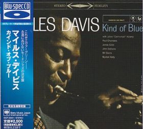 MILES DAVIS / KIND OF BLUE の商品詳細へ