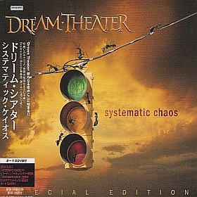 DREAM THEATER / SYSTEMATIC CHAOS の商品詳細へ