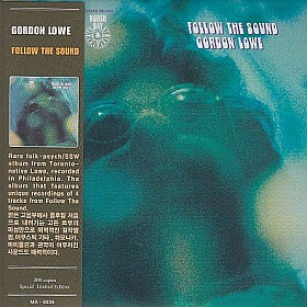 GORDON LOWE / FOLLOW THE SOUND の商品詳細へ
