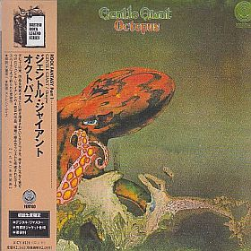 GENTLE GIANT / OCTOPUS の商品詳細へ