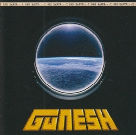 GUNESH / I SEE EARTH の商品詳細へ