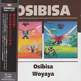 OSIBISA / OSIBISA and WOYAYA の商品詳細へ
