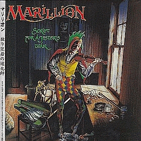 MARILLION / SCRIPT FOR A JESTER'S TEAR の商品詳細へ