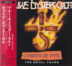 BLUE OYSTER CULT / CAREER OF EVIL : THE METAL YEARS の商品詳細へ