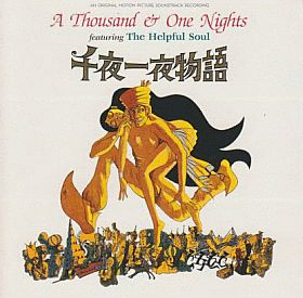 SOUNDTRACK (HELPFUL SOUL) / A THOUSAND AND ONE NIGHT 千夜一夜物語 の商品詳細へ