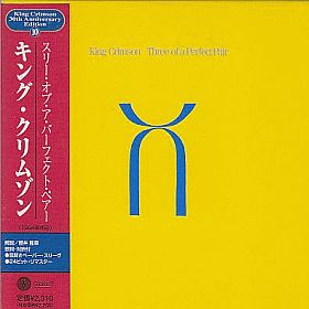 KING CRIMSON / THREE OF A PERFECT PAIR の商品詳細へ