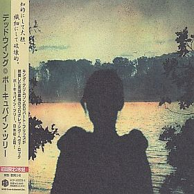 PORCUPINE TREE / DEADWING の商品詳細へ