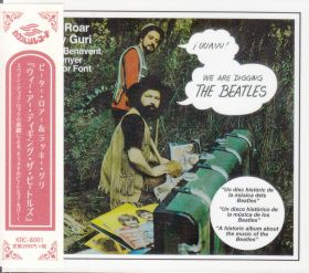 PETER ROAR / LUCKY GURI / CHARLES BENAVENT / MAX SUNYER / SALVADOR FONT / WE ARE DIGGING THE BEATLES の商品詳細へ