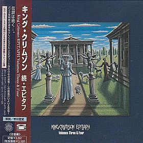 KING CRIMSON / EPITAPH VOLUMES THREE AND FOUR の商品詳細へ