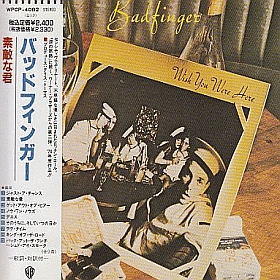 BADFINGER / WISH YOU WERE HERE の商品詳細へ