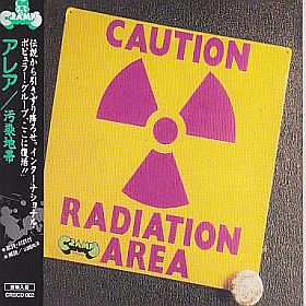 AREA / CAUTION RADIATION AREA の商品詳細へ