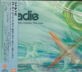 JADIS / MORE THAN MEETS THE EYE の商品詳細へ
