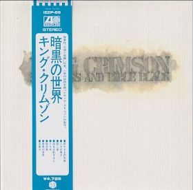 KING CRIMSON / STARLESS AND BIBLE BLACK の商品詳細へ
