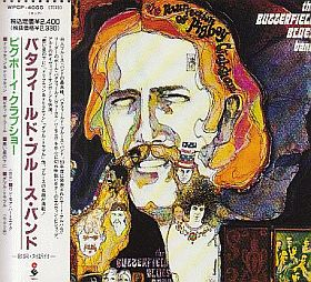 PAUL BUTTERFIELD BLUES BAND / RESURRECTION OF PIGBOY CRABSHAW の商品詳細へ