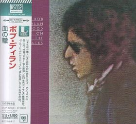 BOB DYLAN / BLOOD ON THE TRACKS の商品詳細へ