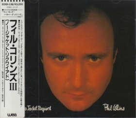 PHIL COLLINS / NO JACKET REQUIRED の商品詳細へ